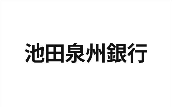住宅ローン 池田泉州銀行