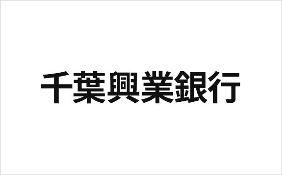 千葉 興銀